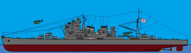重巡洋艦 愛宕