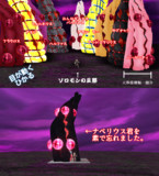 【MMD】魔神柱フルセット(十本)配布
