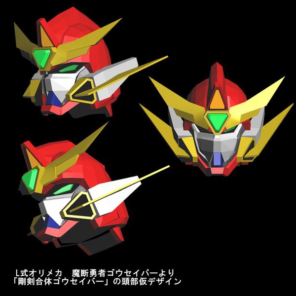 【MMD】L式オリメカ 勇者 その11【制作中】