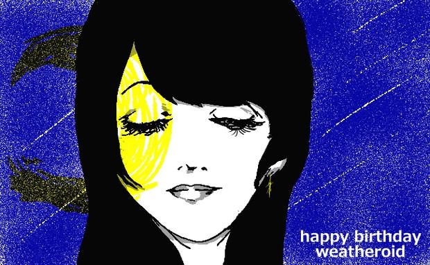 ポン子さんお誕生日
