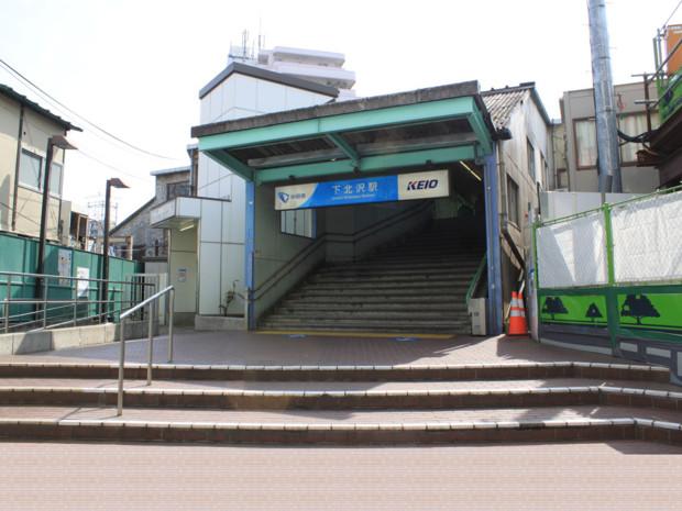 下北沢駅前(無人)