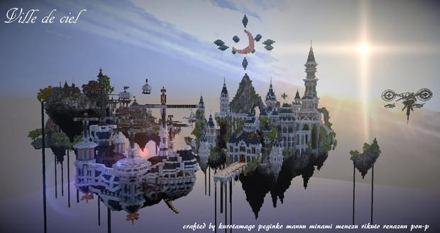 【Minecraft】大空に国を生やしてみたよ