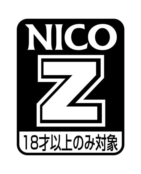 ニコニコ用Z指定・18禁マーク 【18歳以上バージョン】