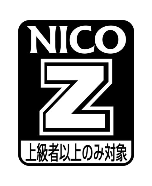 ニコニコ用Z指定・18禁マーク 【上級者以上バージョン】