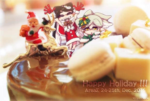 【AreaΣ】クリスマス放送応援イラスト
