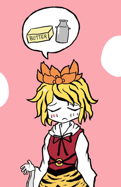 バター(クッキー☆)