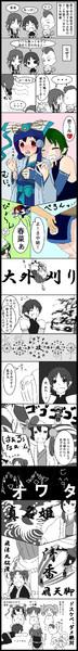 【ドスケベ注意】どっかのドスケベ小僧