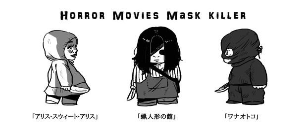 ホラー映画のマスクキラー3