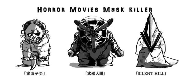 ホラー映画のマスクキラー4