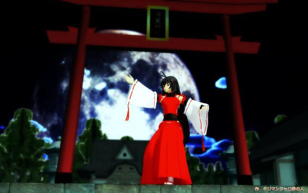 【みんなの先代日記】先代様、月に舞う