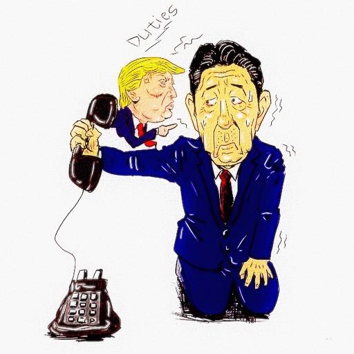 日米首脳電話会談