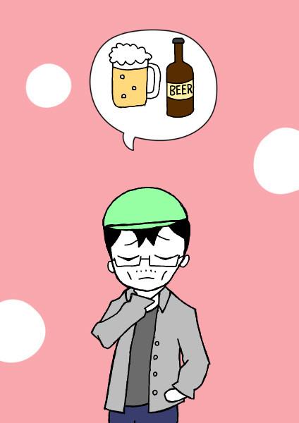 ビール(クッキー☆)