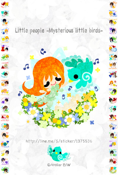 Lineスタンプ可愛い小人たち 不思議な小鳥と一緒に Lili さんの