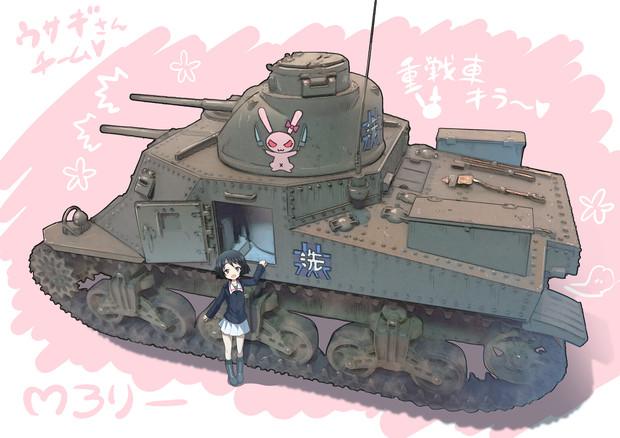 重戦車キラー参上♪