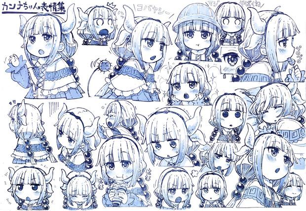 カンナちゃん表情集 さきの新月 さんのイラスト ニコニコ静画 イラスト