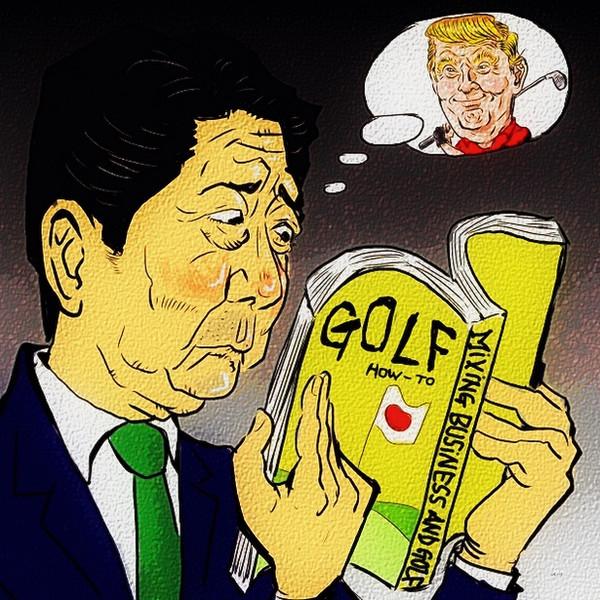 日米首脳ゴルフ会議
