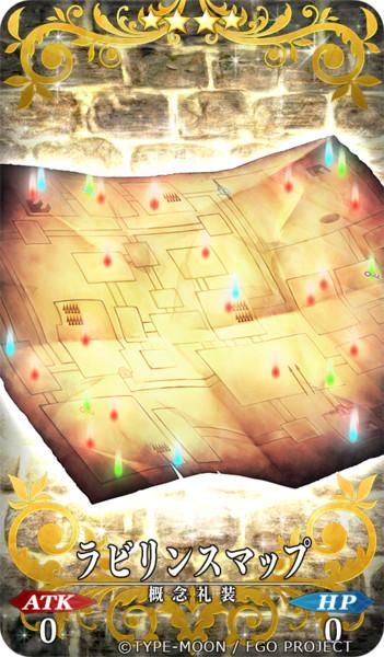 【仕事絵】ラビリンスマップ(アステリオス)