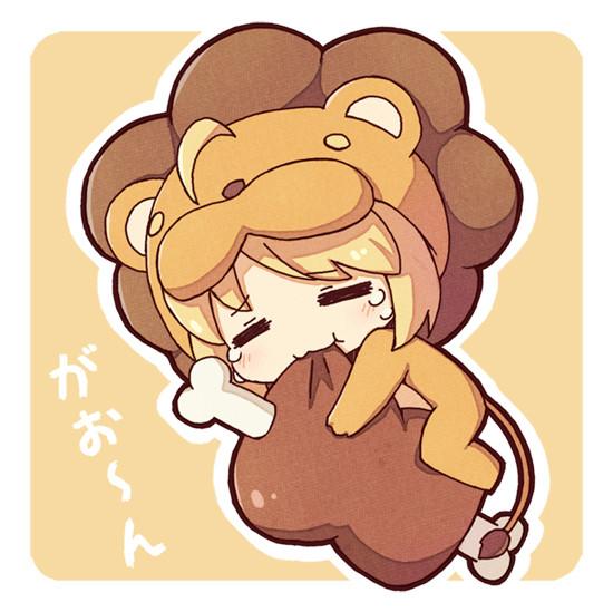 落ち込むセイバーライオン