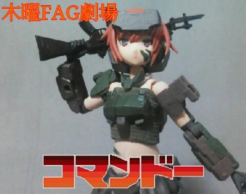 10式轟雷 精鋭仕様(コマンドーバージョン)