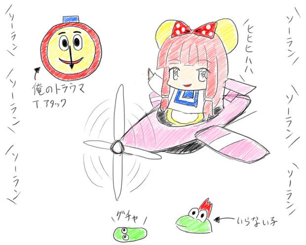 茜ちゃんのディディーコングレーシング