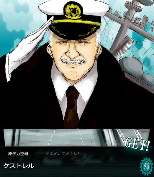 アンダーセン艦長のレシピを教えてほしい