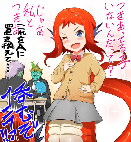 ラミアちゃんが同級生のオークにダイレクトアタック!