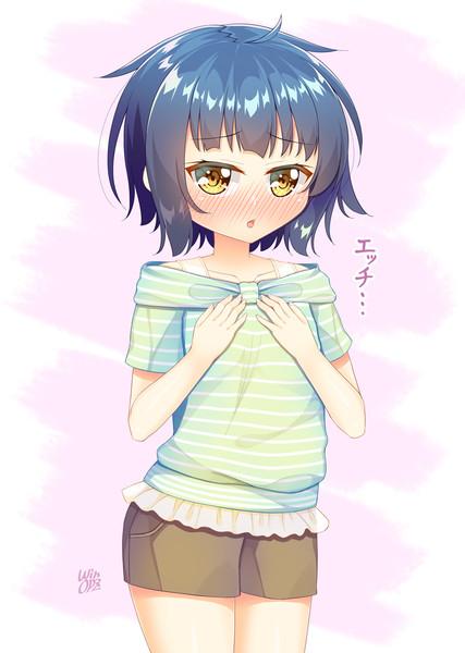 事故で麻耶ちゃんの胸を触っちゃったぁあああああ…みたいな。