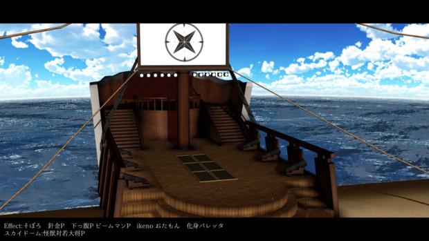 海賊フェス風ステージ