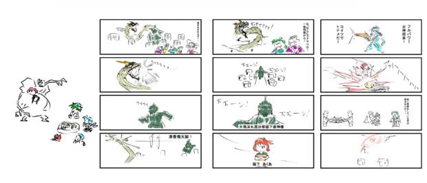 続・京防衛戦