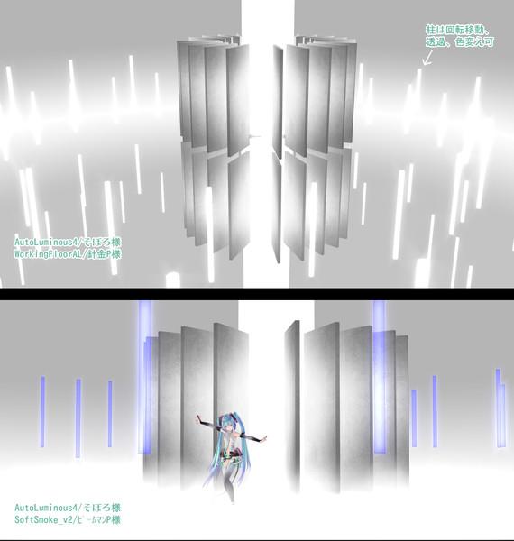 【MMDステージ配布】白壁ステージ