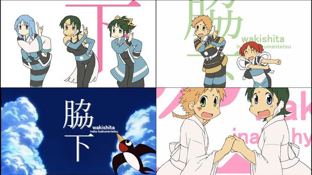 【トレス動画完成】五姉妹のじょーじょーゆーじょー