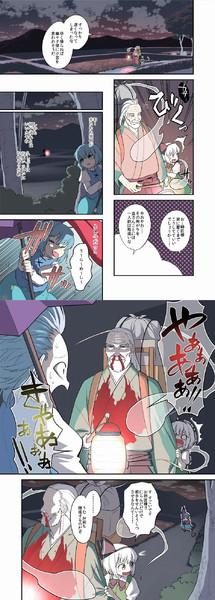 【東方漫画】VS小傘