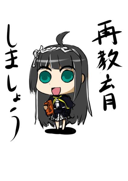 メンデルスゾーンさん(リヨ化)