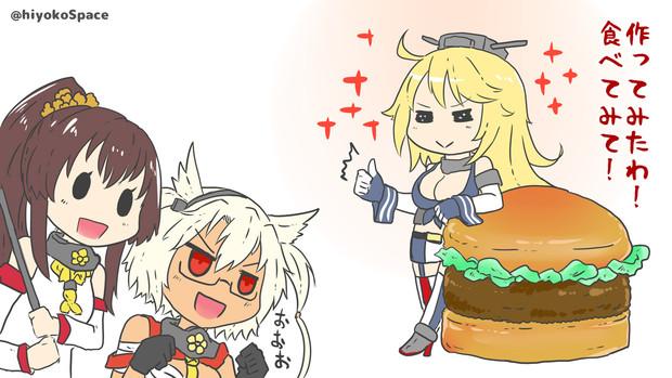 やたらでかいハンバーガー?とやら