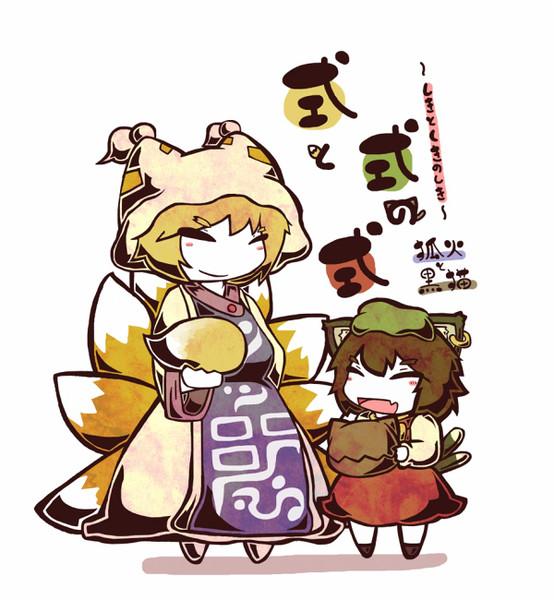 【八雲幻想祭】上生菓子「式と式の式」