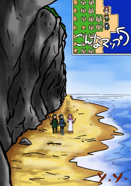 風の塔への道すがら(ドラゴンクエスト2)