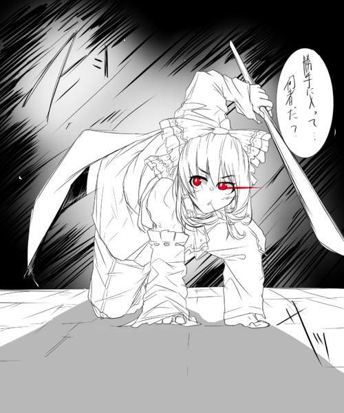 剣客KNN