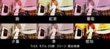 【MMEデータ配布あり】赤っぽいo_Bleach-bypass改変