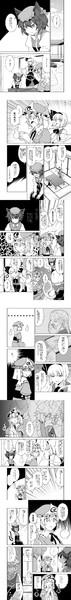 【東方漫画】同類