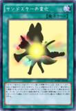 遊戯王オリカ-けもフレ編11-