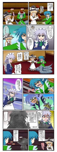 咲夜VSわかさぎ姫