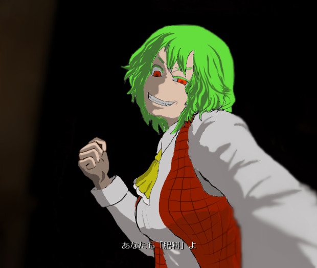 ゆかパン! - TOUHOU EVIL 7