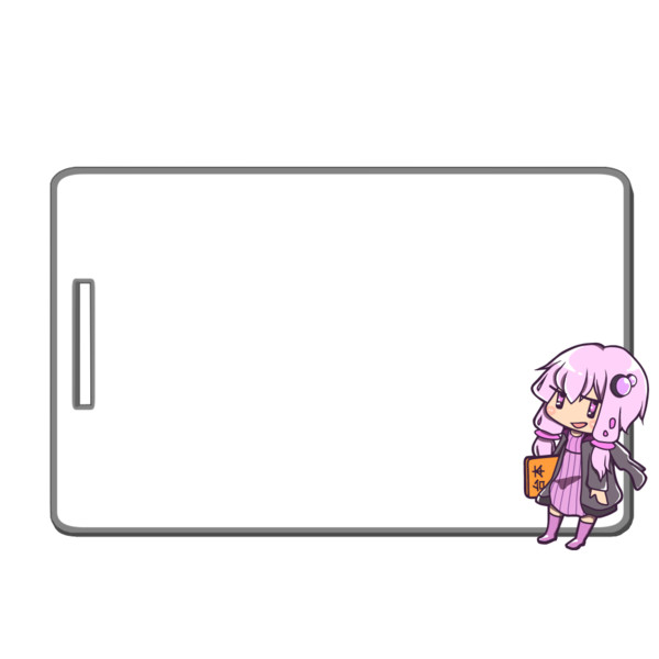 まな板ゆかりん2(説明用ボード)