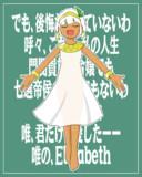 3/21 ASTK姉貴