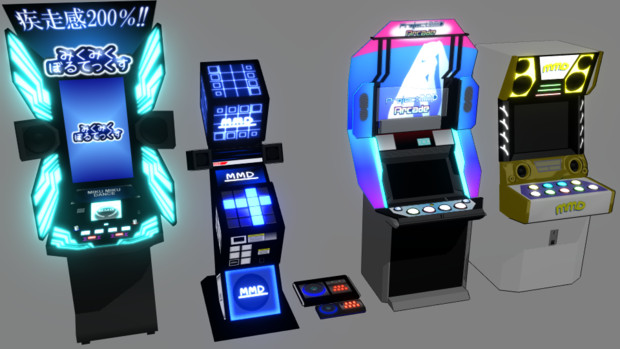 音ゲーMMDモデル再アップロード・オートルミナス対応