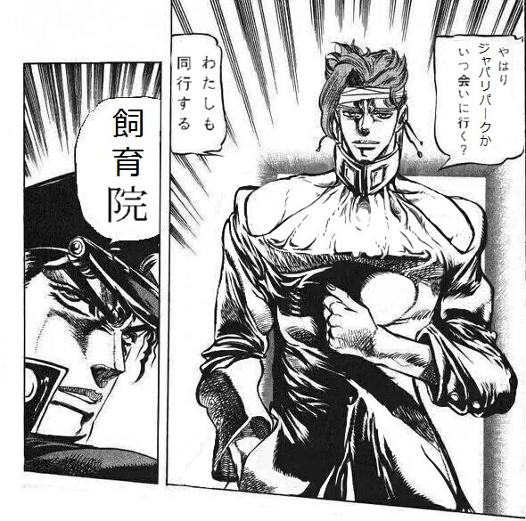 けものフレンズ エジプト編