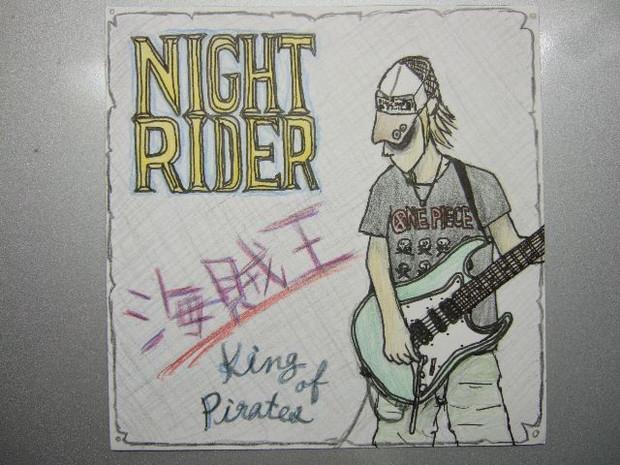 【海賊王】NIGHT RIDERのジャケットを描いてみたんだ