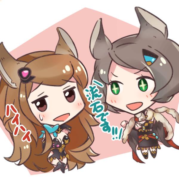「さす姉!さす姉!」