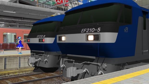 EF210ちょっと修正
