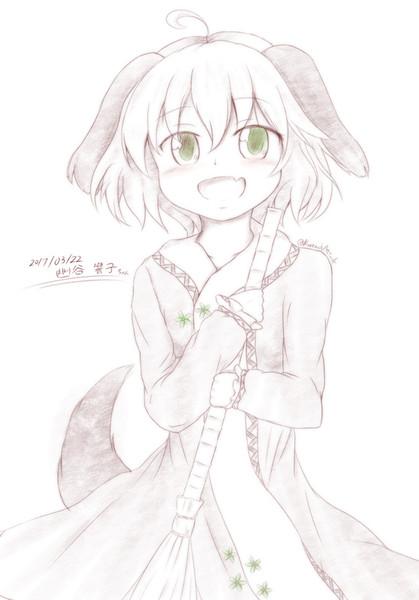 アナ響子ちゃん